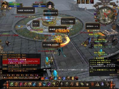 2011-09-13_11_18_47.jpg