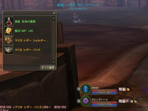 Aion0448.jpg