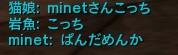 Aion0474.jpg