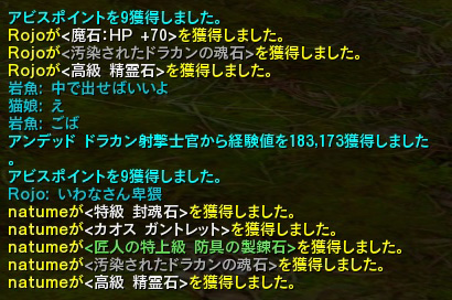 Aion0482.jpg