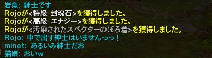 Aion0484.jpg