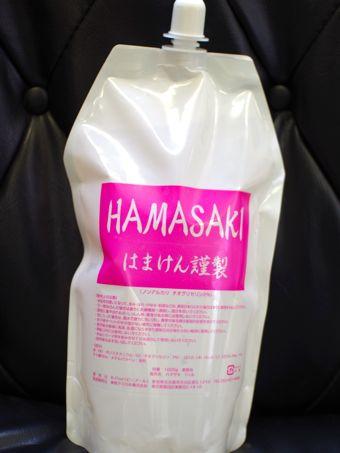 HAMASAKI.jpg
