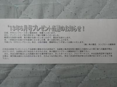 P9072553.jpg