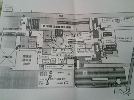 IMG_20131212_225530JJJ.jpg