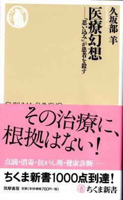 新書008_convert_20130214170104