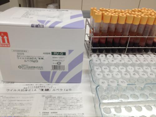 風疹IgGキット
