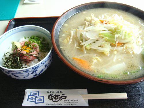 塩ラーメン&ネギトロ丼セット
