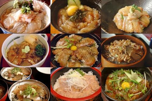 ヅケ丼画像9店舗最新(小)