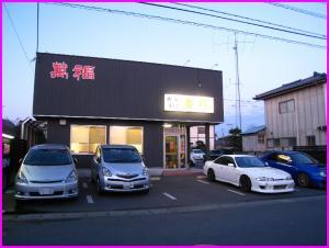 100321-115.jpg