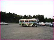 北Pからバス