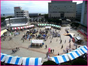 百年塾フェスタ2010