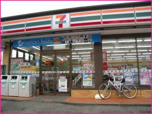 セブンイレブン磯原町店