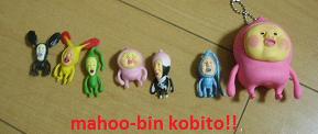 kobito1.png