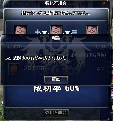 武道家5段