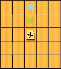 歩_move+