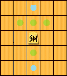 銅将_move+