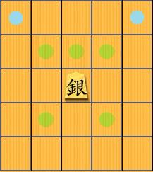 銀将_move+