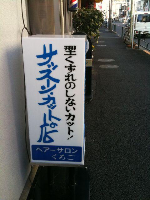 IMG_0775.jpg
