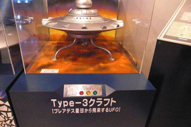 ufo12.jpg