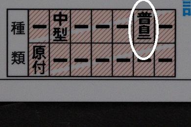 FC2-816bv.jpg