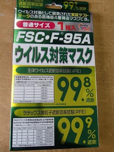 P2150317 (580x435) (435x580)