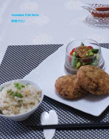 2011年9月料理サロン