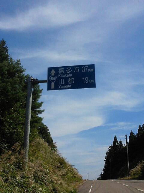 NEC_0939.jpg