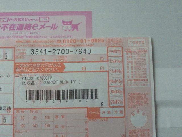 NEC_1079.jpg