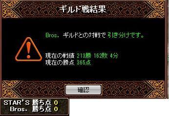 0621_結果