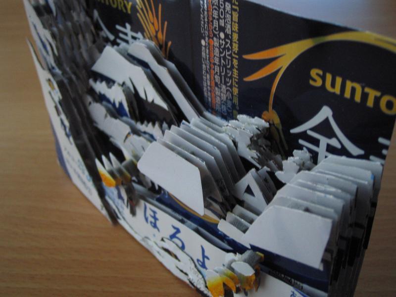 003_convert_20101017173221.jpg