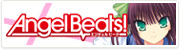 ban_ab-logo.jpg