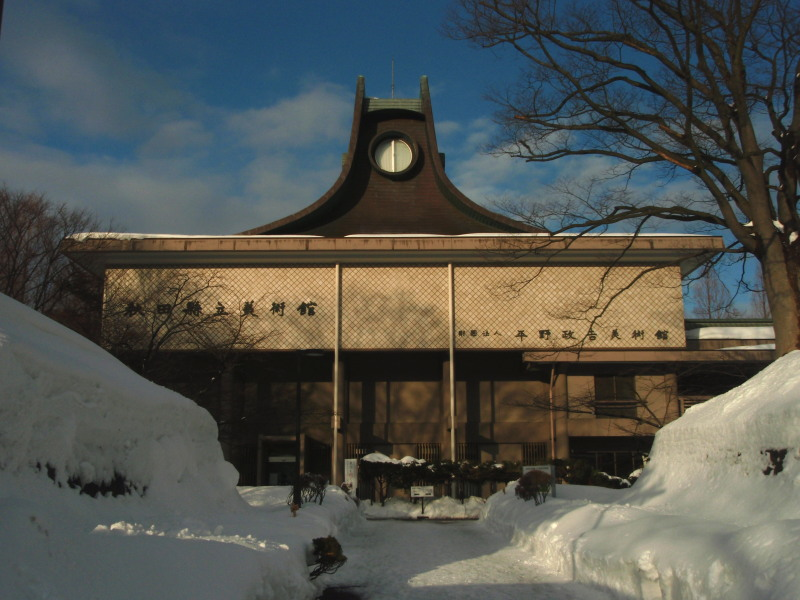 P1011055 平野美術館、冬晴れ(2013年1月)