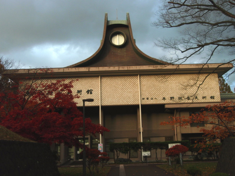 P1010933 平野政吉美術館(2012年11月 晩秋)