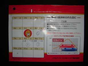 DSC02135_convert_20100914083314.jpg