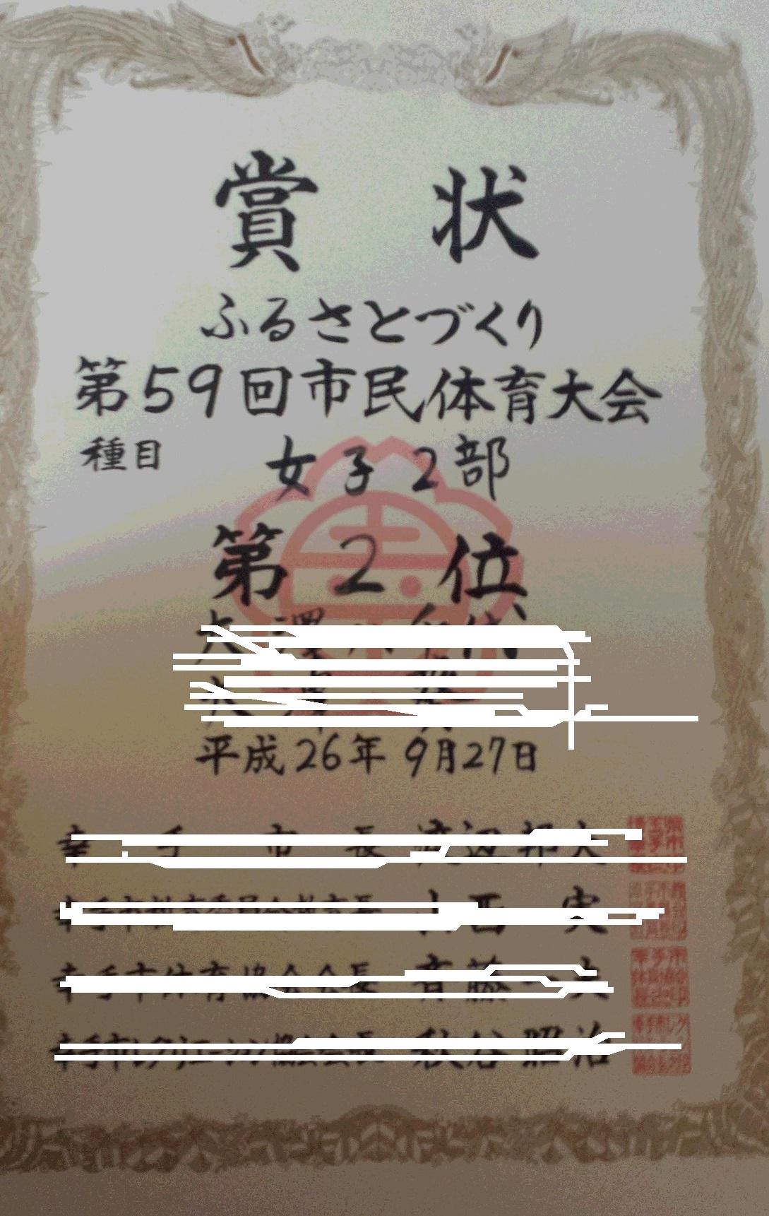 20140927_160445.jpg