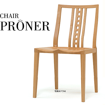chair_proner.jpg