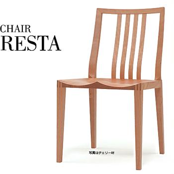 chair_resta.jpg