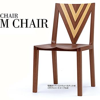m_chair.jpg