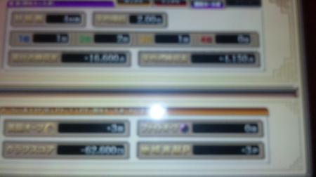 110123_211238_convert_20110129231214.jpg