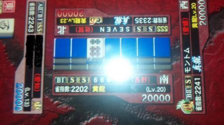 110127_191208_convert_20110129231013.jpg