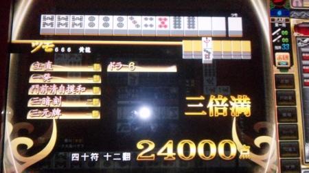 110127_195540_convert_20110129230923.jpg