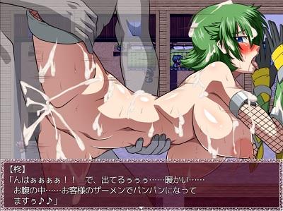 kyakugakoufunsex.jpg
