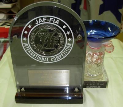 2001カップ