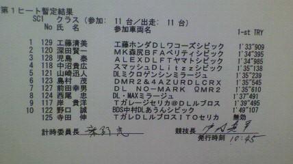 2013110312140000 (1)