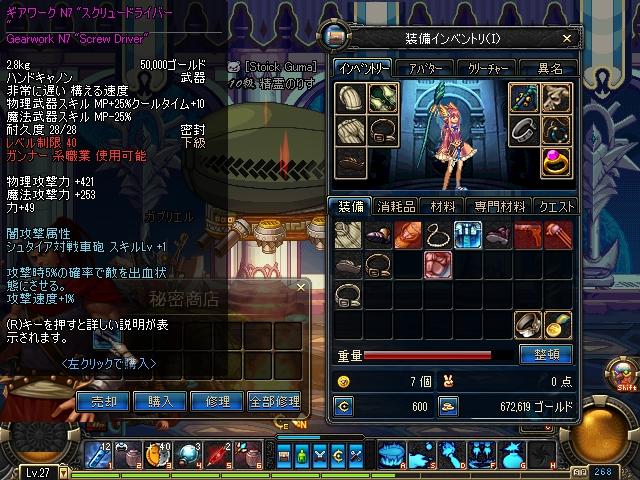 ScreenShot2011_0508_221357223.jpg