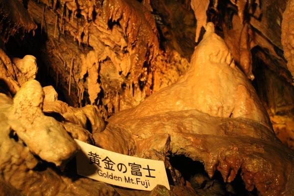 竜ヶ岩洞5