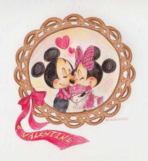saint valentines day 2012