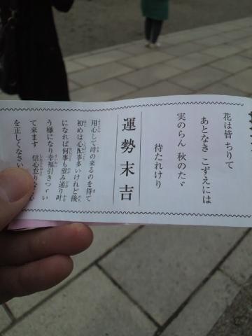 2011010515210000.jpg