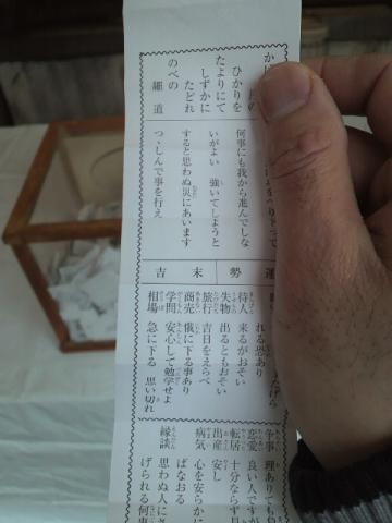 2011010515350000.jpg