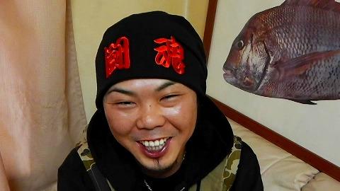シノケン闘魂